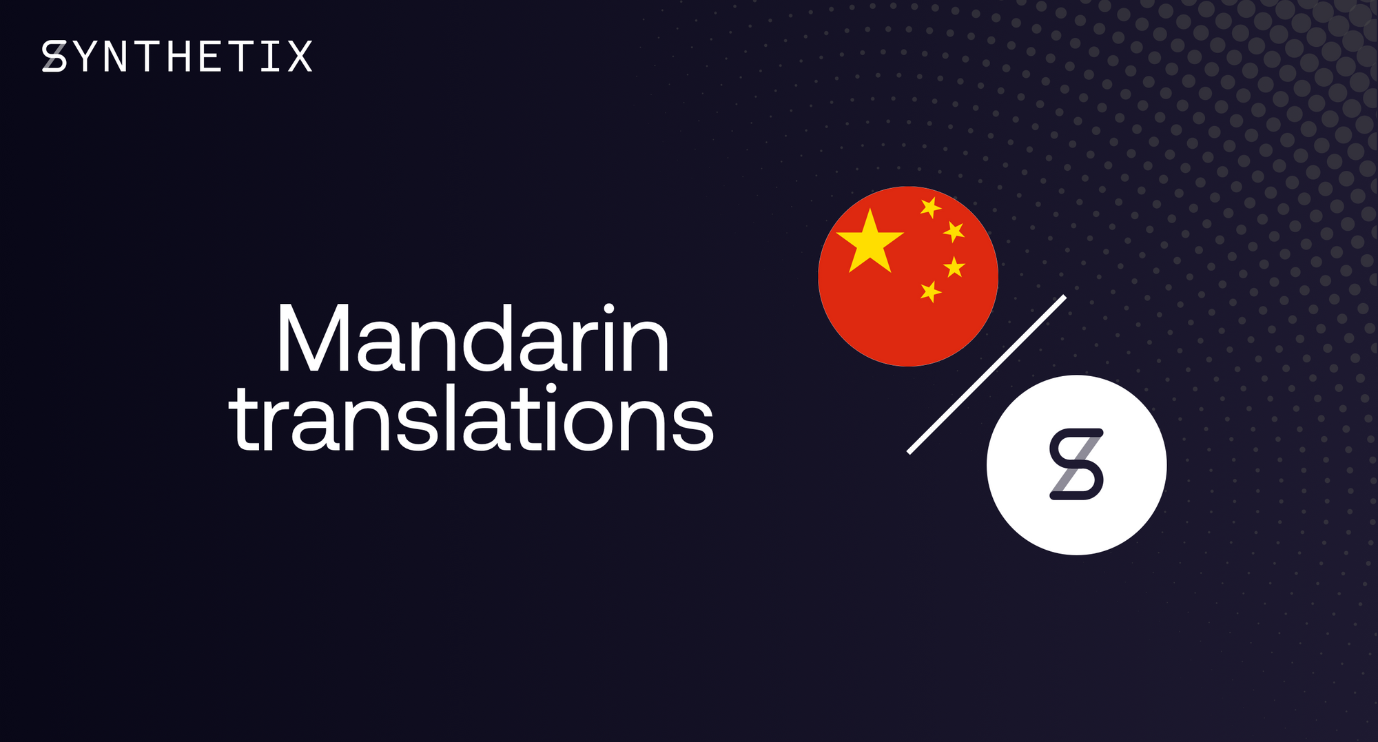 Mintr and the litepaper are now available in Mandarin!